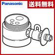 パナソニック(Panasonic) 食器洗い乾燥機用分岐栓 CB-SMA6 ナショナル National 水栓 【送料無料】