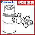 パナソニック(Panasonic) 食器洗い乾燥機用分岐栓 CB-SMG6 ナショナル National 水栓 【送料無料】
