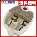 アルインコ(ALINCO) フットリラ モカ MCR7914...