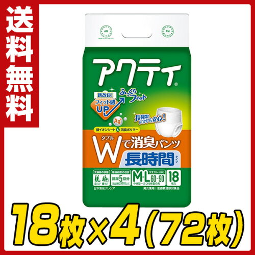 日本製紙クレシア アクティ Wで消臭パンツ 長時間タイプ M-Lサイズ(吸収量5回分) 18枚...
