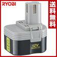 リョービ(RYOBI) 電池パック B-1203F2 電池 充電 ニカド 【送料無料】
