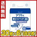 日本製紙クレシア 【業務用】アクティ 尿とりパッド300ふっ...