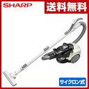 シャープ(SHARP) サイクロンクリーナー EC-CT12-C ベージュ 掃除機 置き型 キャニスター セルフクリーニング 【送料無料】