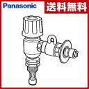 パナソニック(Panasonic) 食器洗い乾燥機用分岐栓 CB-EM...