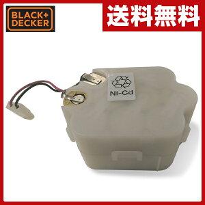 ブラックアンドデッカー ピボット バッテリー