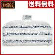ブラックアンドデッカー(BLACK&DECKER) FSM1200/1210専用 マイクロファイバーパッド 2枚 FSMP20 スチームモップ専用 マイクロファイバーパッド パッド アタッチメント 【送料無料】