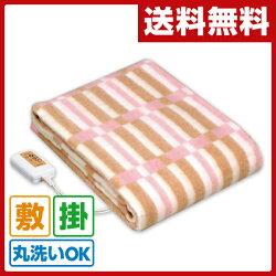 広電(KODEN)電気毛布(掛・敷毛布タテ188×ヨコ130cm)抗菌防臭加工MサイズCWS-802P