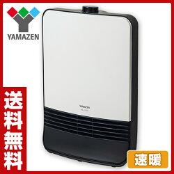 山善(YAMAZEN)セラミックヒーター強弱2段階切替式HF-J122(W)ホワイト