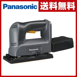 パナソニック(Panasonic)充電サンダーEZT511X-H
