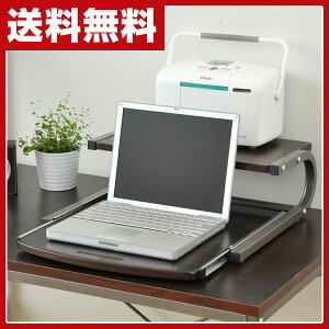 サイバーコム スライダー ブラウン パソコン