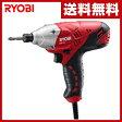 リョービ(RYOBI) インパクトドライバー CID-1100 電動インパクトドライバー 電動ドライバー 電動ドリル 【送料無料】