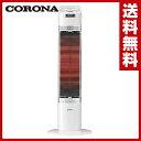 【あす楽】 コロナ(CORONA) 本格遠赤外線電気暖房機 コアヒートスリム (パーソナルタイプ) DH-915R(W) ホワイト 遠赤外線ヒーター シーズヒーター 電気ストーブ 電気暖房 【送料無料】