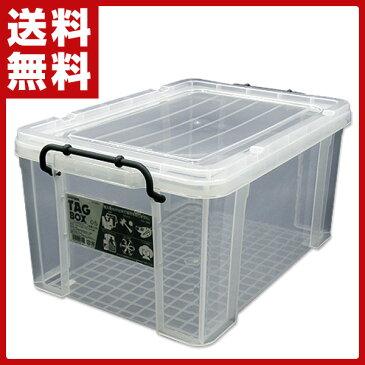 【クーポン配布中 5/21 9:59まで】 伸和(SHINWA) タッグボックス 収納ボックス 05(N) コンテナボックス 車 トランク 収納 押入れ 押し入れ 頑丈 整理箱 収納箱 【送料無料】