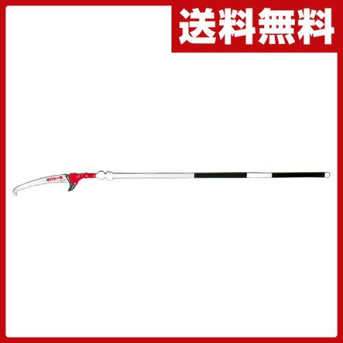 ニシガキ工業 枝打ち一発6.5m(枝打ち鋸)7段階 N-763