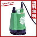 ナカトミ(NAKATOMI) 水中ポンプ PSP-70NS 排水 風呂水 残り湯 農業 園芸 【送料無料】