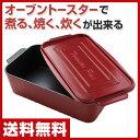 アーネスト 葛恵子のトースタークッキング専用 トースターパン A-76000 レッド オーブン…