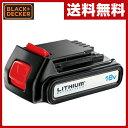 【あす楽】 ブラックアンドデッカー(BLACK&DECKER) 18V 1.5Ah リチウムイオンバッテリー BL1518 リチウムバッテリー用 充電器 電池パック 【送料無料】