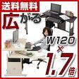 山善(YAMAZEN) パソコンデスク 120 HDM-120 パソコンラック デスク 机 ワークデスク 【送料無料】