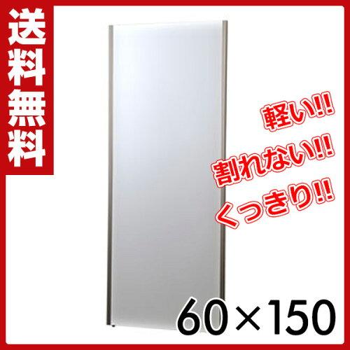 リフェクス(refex) リフェクスミラー(60×150cm) NRM-5SG シャンパンゴールド 鏡 姿見 全身 ミラー...