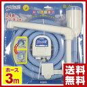 【あす楽】 センタック(SENDAK) 湯渡り上手2 FP-80 ホワイト・フ゛ルー 【送料無料】