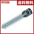 リョービ(RYOBI) ヘッジトリマ替刃 HT3520用 6730827 剪定 刈込み 枝切り 【送料無料】