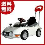 ミズタニ(A-KIDS) トヨタ 2000GT(押手付ペダルカー)TGT-H ホワイト 乗用玩具 プレゼント 乗り物 クリスマス ベビー キッズ【送料無料】