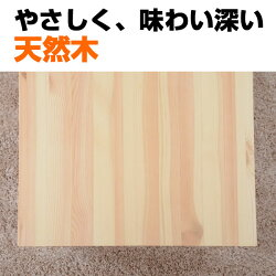 山善(YAMAZEN)折りたたみ式パイン材テーブル(幅78奥行50)MJT-7850H(NA)ナチュラル