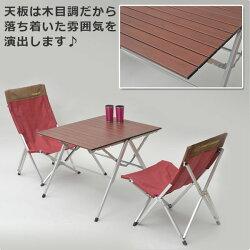 キャンパーズコレクションスタイルワンアクションテーブル(幅81奥行70)OAT-8070(WP)