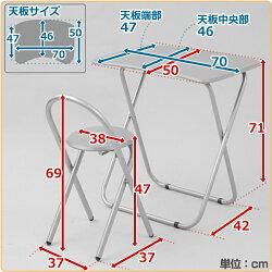 山善(YAMAZEN)折りたたみデスク&チェアセットNMDC-5070(MBR/MBR)ダークブラウン
