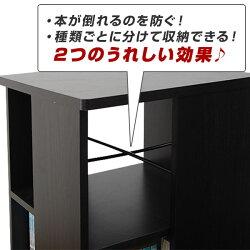 山善(YAMAZEN)回転コミックラック5段DRCR-5
