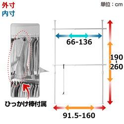 山善(YAMAZEN)突っ張りポールハンガーラックダブル(高さ190-260cm)WJ-775R(WH)ホワイト