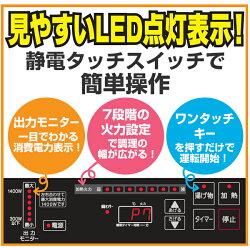 山善(YAMAZEN)2口IH調理器(幅59cmタイプ)IHW-S1460G(B)