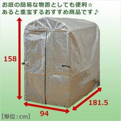 ガーデンマスターサイクルガレージ(幅94)YSG-0.5