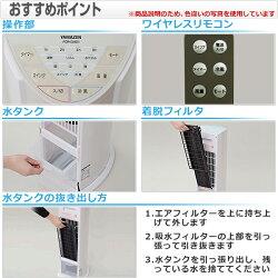 山善(YAMAZEN)冷風扇扇風機(リモコン)タイマー・キャスター付FCR-D402(WC)ホワイトベージュ