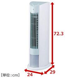 山善(YAMAZEN)冷風扇(押しボタン)扇風機FCT-D403(WA)ホワイトブルー