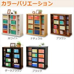 YAMAZEN本棚たっぷり収納大容量スライド書棚KSS-9090