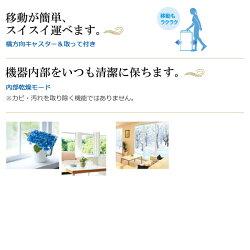 コロナ(CORONA)衣類乾燥除湿機(木造11畳・鉄筋23畳まで)CD-H1015(AE)エレガントブルー