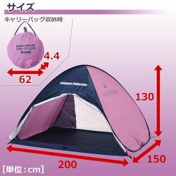 山善(YAMAZEN)キャンパーズコレクションクールトップフルクローズシェードCTS-6B(BBR)ブルーブラウン