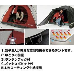 キャンパーズコレクションバックパックドームテント2BPD-2UV(CDG)