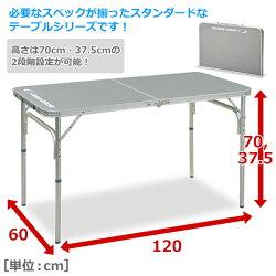 【送料無料】山善(YAMAZEN)キャンパーズコレクションフォールディングテーブル(幅120奥行60)YAT-1260レジャーテーブル折りたたみテーブルキャンプアウトドア