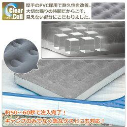 スピードエアベッド(ダブル)SAB-003(CGY)