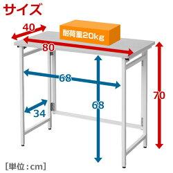 山善(YAMAZEN)サイバーコム折りたたみデスク(幅80奥行40)PST-8040
