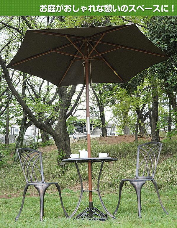 山善(YAMAZEN) ガーデンマスター 木製パラソル(直径270)