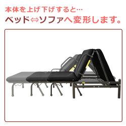 山善(YAMAZEN)ソファベッドSFB3-S