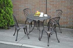 山善(YAMAZEN)ガーデンマスターアルミガーデンテーブル&チェア(5点セット)KAGT-90/KAGC-37