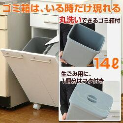 YAMAZEN人工大理石トップダストボックス(3分別)JDCP-3W(WH)ホワイト