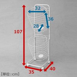 山善(YAMAZEN)ランドリーバスケット2段RLB-2C