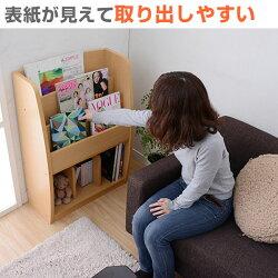 山善(YAMAZEN)絵本ラックFMR-9060