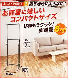 山善(YAMAZEN)ぶら下がり健康器ぶらさがり健康器BBK-220(DBR)