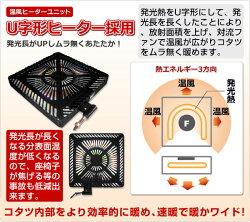 山善(YAMAZEN)ダイニングこたつ&チェア&布団セット(135×80cm長方形6点セット)電子コントローラー付WKH-D135/SW-45T*4/IC-135WF